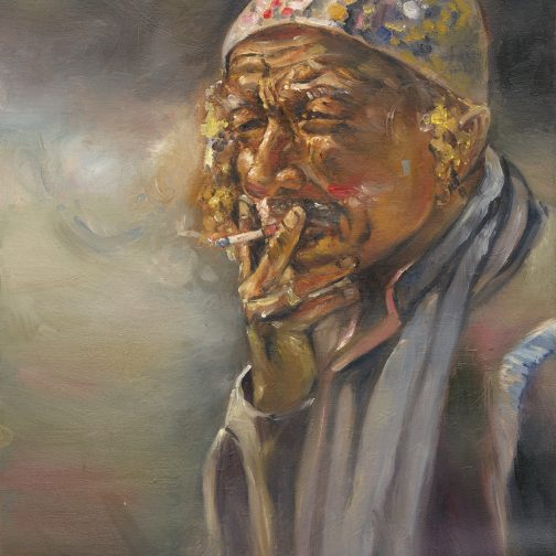 Painting 'Smoking'